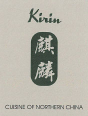 Kirin - Cuisine of Northern China Picture