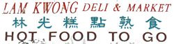 Lam Kwong Deli and Market Picture