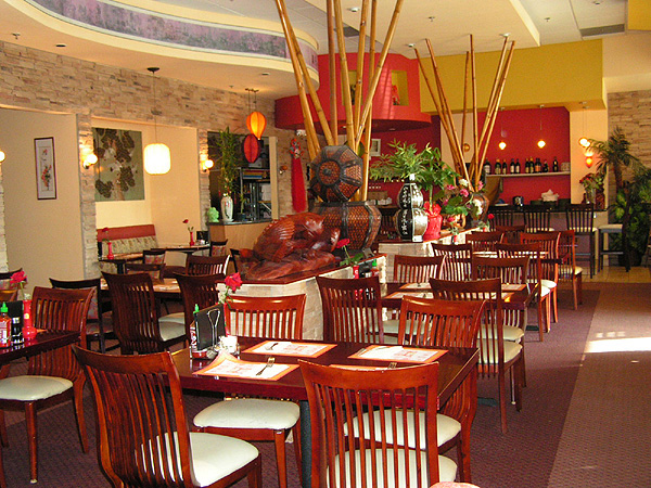 Bambu Asian Cuisine Picture