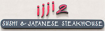 Ijji 2 Sushi and Japanese Steakhouse Picture