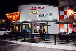 California Kabob Restaurant Picture