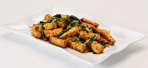 Lemon Grass Tofu